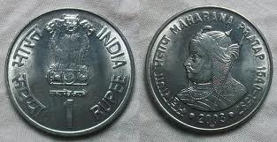 maharana-pratap-coin