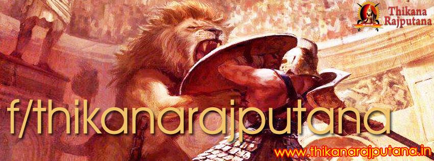 rajput-wallpaper