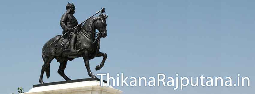 maharana-pratap-facebook-cover-hd